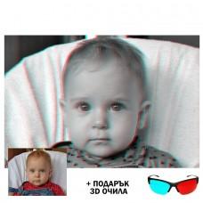 ПОДАРЪК 3D ПОСТЕР ОТ ТВОЯ СНИМКА В РАМКА + 3D ОЧИЛА