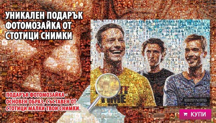 ПОДАРЪК текст портрет